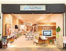 iG Style Houseイオンモール浜松市野店