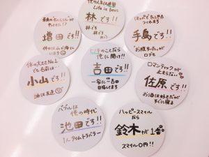 ちょりの家づくり☆構造見学会&現場クリーンの巻☆