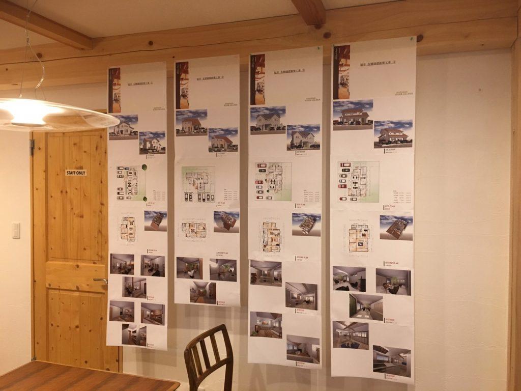 住宅設計社内コンペの各提案