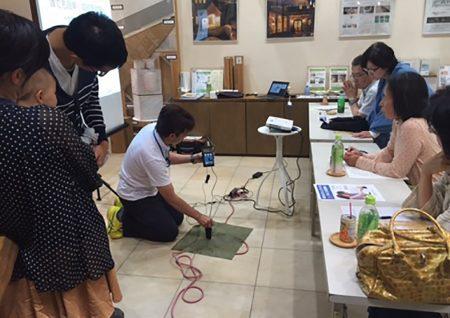 6/11(日) 電磁波対策セミナー|名古屋市